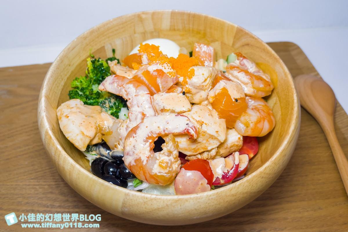 [台北美食]HALOA POKE夏威夷拌飯(附菜單)/健康輕食料理推薦/超棒的健身餐選擇
