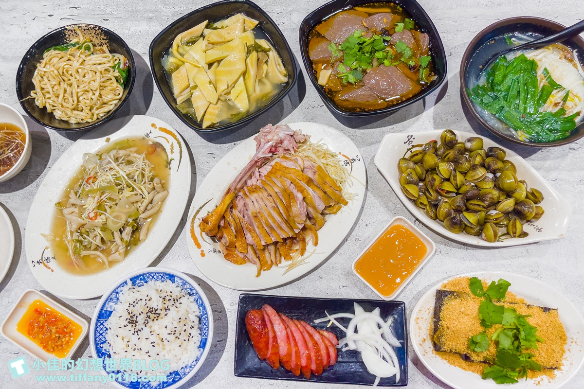 [台北美食]阿城鵝肉(附菜單)/米其林必比登推薦/平價又好吃的台北鵝肉推薦