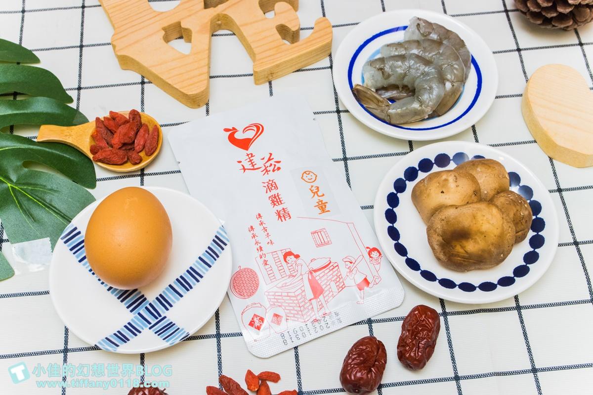 [生活]台中建菘滴雞精/全家人都需要的營養補充品/兒童&原味/滴雞精推薦
