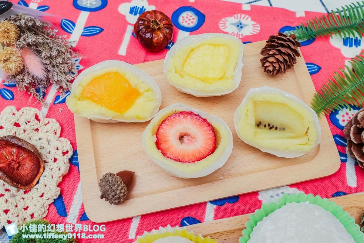 [宅配美食]咖芳水果大福/超人氣團購美食/四種口味水果大福一次購足超划算