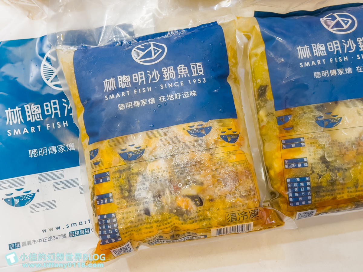 [宅配美食推薦]林聰明沙鍋魚頭宅配/味道一模一樣還可以自己加料超滿足